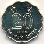 Гонконг, 20 центов (1998 г.)