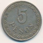 Парагвай, 5 песо (1939 г.)