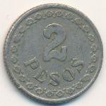 Парагвай, 2 песо (1925 г.)