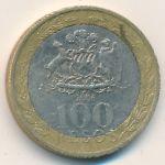 Чили, 100 песо (2006 г.)
