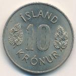 Исландия, 10 крон (1967 г.)
