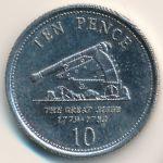 Гибралтар, 10 пенсов (2006 г.)