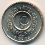 Норвегия, 10 крон (1986 г.)