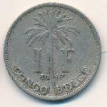Бельгийское Конго, 1 франк (1927 г.)