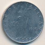 Ватикан, 100 лир (1956 г.)
