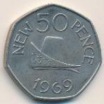 Гернси, 50 новых пенсов (1969 г.)