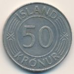 Исландия, 50 крон (1970 г.)