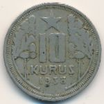 Турция, 10 куруш (1938 г.)