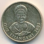 Свазиленд, 1 лилангени (2002 г.)
