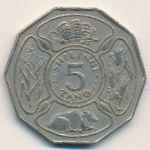 Танзания, 5 шиллингов (1972 г.)