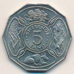 Танзания, 5 шиллингов (1972–1980 г.)
