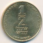 Израиль, 1/2 нового шекеля (1985–1986 г.)