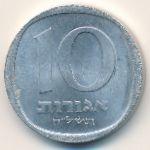 Израиль, 10 агорот (1978 г.)