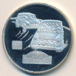 Олдерни, 5 фунтов (2009 г.)