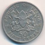 Кения, 50 центов (1968 г.)