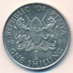 Кения, 1 шиллинг (1980 г.)