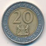 Кения, 20 шиллингов (1998 г.)