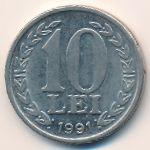 Румыния, 10 леев (1991 г.)