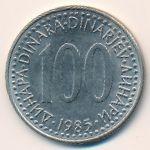 Югославия, 100 динаров (1985 г.)