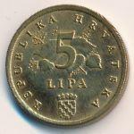 Хорватия, 5 лип (1993 г.)
