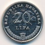 Хорватия, 20 лип (1995 г.)