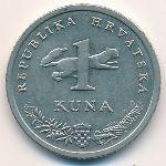 Хорватия, 1 куна (1993 г.)