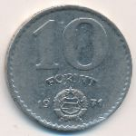 Венгрия, 10 форинтов (1971 г.)