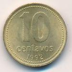 Аргентина, 10 сентаво (1992 г.)