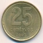 Аргентина, 25 сентаво (1992 г.)