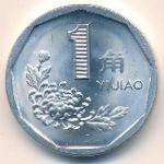 Китай, 1 цзяо (1995 г.)