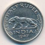 Британская Индия, 1/2 рупии (1947 г.)