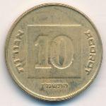 Израиль, 10 агорот (1987 г.)