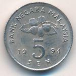Малайзия, 5 сен (1994 г.)