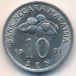 Малайзия, 10 сен (1991 г.)