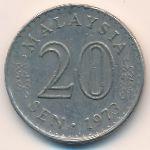 Малайзия, 20 сен (1973 г.)