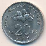 Малайзия, 20 сен (1992 г.)