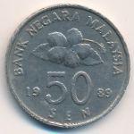 Малайзия, 50 сен (1989–2010 г.)