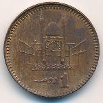 Пакистан, 1 рупия (1999 г.)