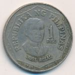 Филиппины, 1 песо (1979 г.)
