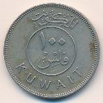 Кувейт, 100 филсов (1962–1983 г.)