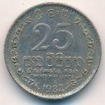 Шри-Ланка, 25 центов (1982 г.)