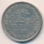Шри-Ланка, 1 рупия (1975 г.)