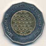 Хорватия, 25 кун (2013 г.)