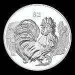 Сингапур, 2 доллара (2017 г.)