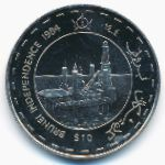 Бруней, 10 долларов (1984 г.)