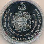 Бруней, 3 доллара (2003 г.)
