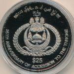 Бруней, 25 долларов (1992 г.)