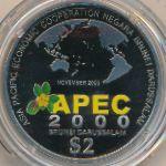 Бруней, 2 доллара (2000 г.)