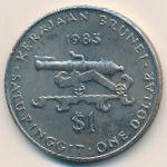 Бруней, 1 доллар (1985 г.)
