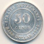 Стрейтс-Сетлментс, 50 центов (1920–1921 г.)